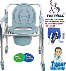 FASTWELL Commode Chair Foldable with Wheel and safety Lock System