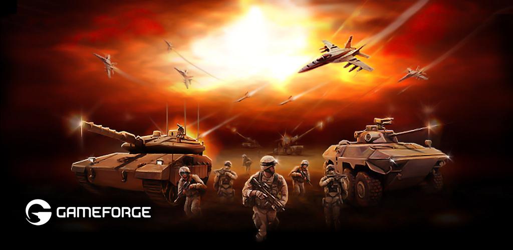 Krieg Spiel