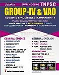 TNPSC Group IV(4) & VAO Exam Book 2018, ENGLISH
