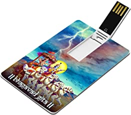 Music Card: Bhagavad Gita - 320 Kbps MP3 Audio (8 GB)