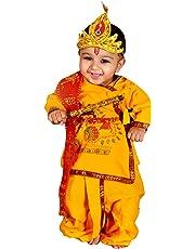 Malvina cotton Krishna Dhoti Kurta Dress for Infant (Pack Of 5-Kurta,Dhoti,Bansuri,Mukut,Patka)