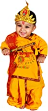 Malvina cotton Krishna Dhoti Kurta Dress for Infant (Pack Of 5-Kurta,Dhoti,Bansuri,Mukut,Patka)