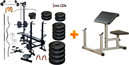 20 in 1 2x2 Double Supported Powder Coated Pipe, Preacher,20kg Rubber Weight Home Gym Set, 3ft Curl and 5ft Plain Rod Bench