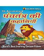 Panchatantra Ki Kahaniyaan Hindi Dvd