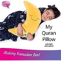Desi Doll My Dua' Pillow Blue: Amazon
