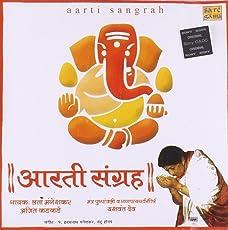 Aarti Sanghrah