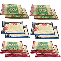 Amazon Brand - Solimo 12 Piece Non Woven Fabric Single Saree Cover Set, Pink, Blue and Beige