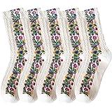LXHOME 5 pares de calcetines coloridos para mujer, divertidos algodón, calcetines de traje, calcetines para mujer
