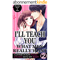 I'll teach you what men really want Vol.2 (TL Manga): Cohabitation rules etched into my body (English Edition)
