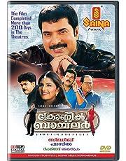 Chronic Bachelor - Malayalam