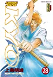 Samurai Deeper Kyo Vol.28