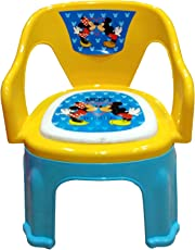 Ruchiez Multipurpose Baby & Kids Chair - Yellow