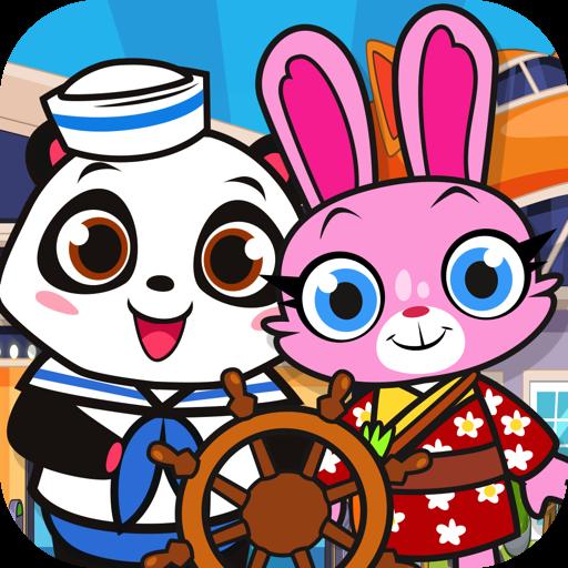 Main Street Pets Big Vacation - Pretend Games Holiday Dollhouse Fun (Apps Boca Toca)