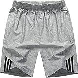 Amawong Men's Summer Casual Shorts Elastic Sport