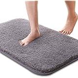 Badmatta, halkfri absorberande badrumsmatta, mjuk, hudvänlig badmatta, tvättbar badrumsmatta, 50 x 80 cm, grå