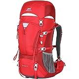 Eshow Trekkingrucksäcke Wanderrucksäcke Reiserucksack für Reisen Wandern und Bergsteigen Wasserdicht Ultraleicht 50L 31 * 60 * 23 mit Regenabdeckung