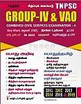 Tnpsc Group IV(4) & VAO Exam Book