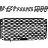 Vstrom 1000 Motorrad Aluminium Scheinwerfer Abdeckgitter Schutz Für Suzuki V Strom 1000 2017 2019 Dl1000 2017 2019 Auto