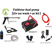 Fieldstar Dual High Pressure Washer Set-Mounted 12V Car (with CAR Adapter)