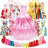 Eligara Dockor kläder dockkläder dockor skor set dockor kläder festklänningar dockor tillbehör 21 st