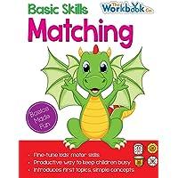 Matching : Basic Skills