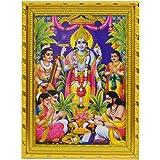 Dalvkot Lord Satyanarayana/Satyanarayan Photo Frame Small for Pooja Room (10 X 8 Inch)