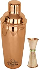 Taluka Copper Polish Steel Cocktail Wine Shaker 750 ML - Mixing & Serving Wine Cocktail Bottle with Double Side Peg Measure & Drink Measuring Bar Tool 30/60Ml