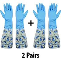 HOKIPO Reusable PVC Latex Long Elbow Length Kitchen Gloves (Blue) -2 Pair