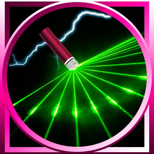 Mobile Laser-pointer (Antivirus Laser Pointer)