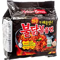 Samyang Fire Chicken (Buldak) Spicy Ramen, 140 g (Pack of 5)