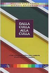 MCDONOUGH WILLIAM - DALLA CULL Paperback