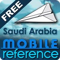 Saudi Arabia - FREE Travel Guide & Map