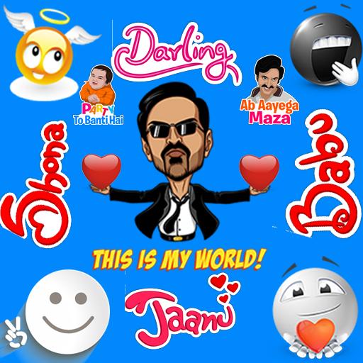 Emoji Love Collection Stickers