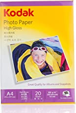 Kodak High Gloss 180Gsm A4 ( 210 X 297mm) (Set Of 4) 80 Sheets Photo Paper For A Lifetime Of Memories