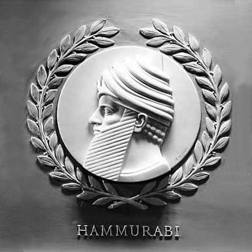 El Código de Hammurabi - AudioEbook