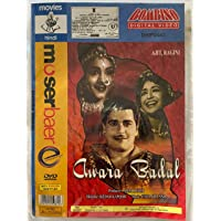 Awara Badal [Movie DVD]