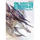 Final Fantasy XIV: Heavensward -- The Art of Ishgard -Stone and Steel-