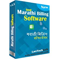 Lantech Soft Marathi Excel Billing Software 1 PC (3 Year)