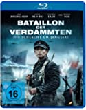 Bataillon der Verdammten - Die Schlacht um Jangsari [Blu-ray]