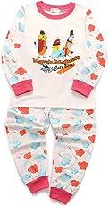 Little Sorrel Lange Ärmel Mond Stern Jungen Pajama Sets Baumwolle Kinder Nachtwäsche