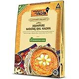 Kitchens of India Jodhpuri Moong Dal Halwa, 250g