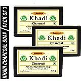 Premium Khadi Herbal Charcoal Soap 125g (Pack of 3)