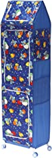 Amardeep and Co Multipurpose Plastic Almirah with 7 Racks for Kids (Blue)