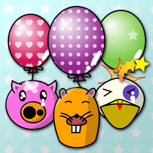 Mein Babyspiel (Ballon-Pop!)