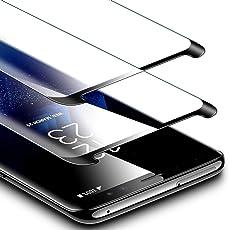 Samsung Galaxy S9 Panzerglas Schutzfolie, ESR 9H, 5-Mal verbesserte gehärtetes Glas Folie [Blasenfrei] [Anti-Fingerabdruck] Displayschutzfolie für Samsung Galaxy S9 2018 (5,8 Zoll) , Schwarz (2 Stück)