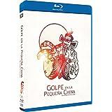 Golpe En La Pequeña China Blu-Ray [Blu-ray]