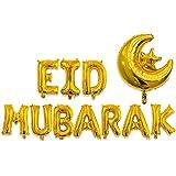 1pcs Eid Mubarak Gold Ballons Ramadan Decoration Party Supplies for Muslim EID