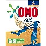 مسحوق الغسيل اومو اكتيف للغسالات الأوتوماتيكية مع منعم الغسيل برائحة العود، 2.5 كغم
