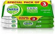 Dettol Original Anti-Bacterial Skin Wipes - Pack Of 10, 2+1 Free