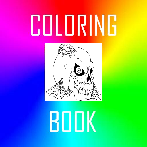 Halloween Coloring Book Free (Coloring Halloween Pictures Kinder)